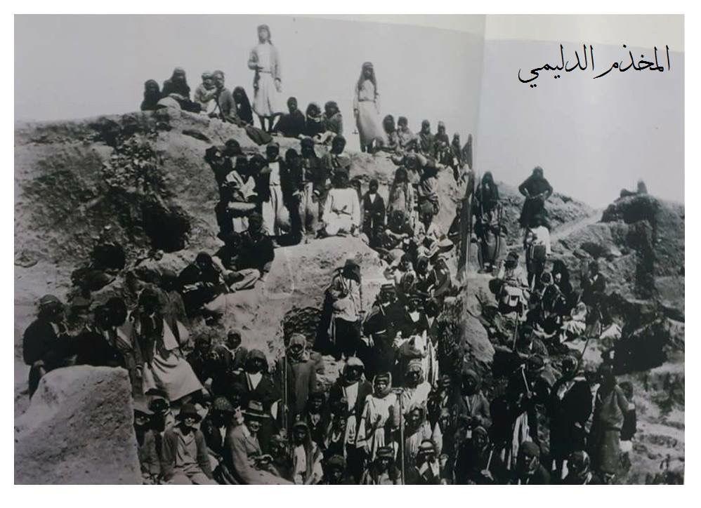 صورة عراقية نادرة من مدينة أور الأثرية عام 1922 خلال التنقيبات عن الاثار Iraq Mesopotamia Heritage