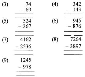 Rbse Solutions For Class 5 Maths Chapter 4 Vedic Mathematics Ex 4 1 Math Mathematics Class