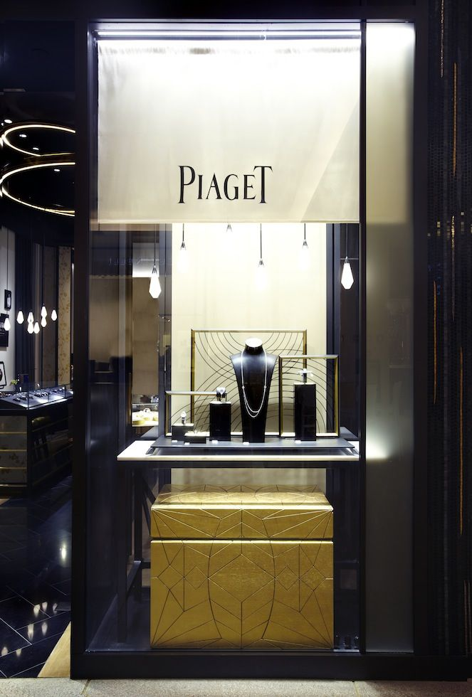 346626cc617 Piaget apresenta sua primeira boutique em São Paulo