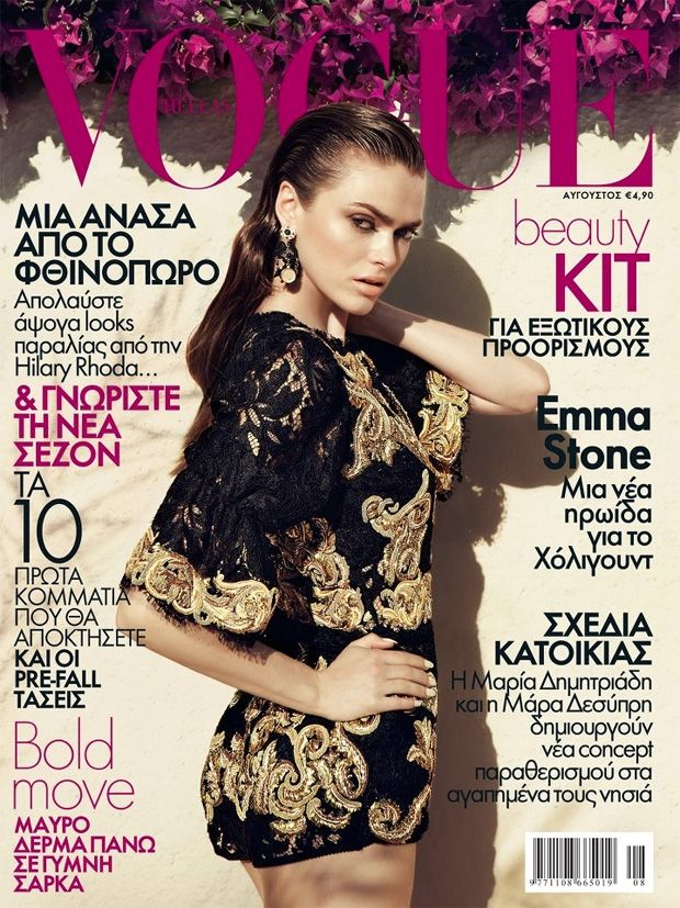 Sophie Vlaming vestida con un Dolce & Gabbana para Vogue Hellas ver nota: http://scfashionmag.wordpress.com/2012/07/31/sophie-vlaming-vestida-con-un-dolce-gabbana-para-vogue-hellas/