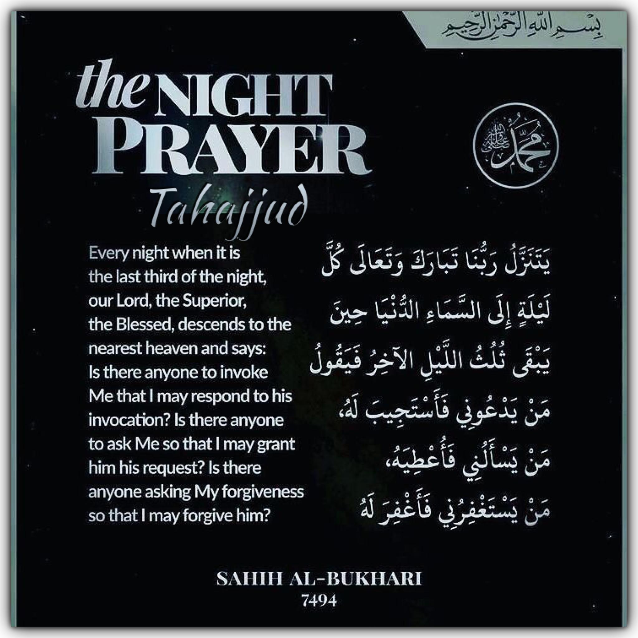 Pin by dawood hannah on tahajjud pinterest islam hadith and muslim kristyandbryce Choice Image