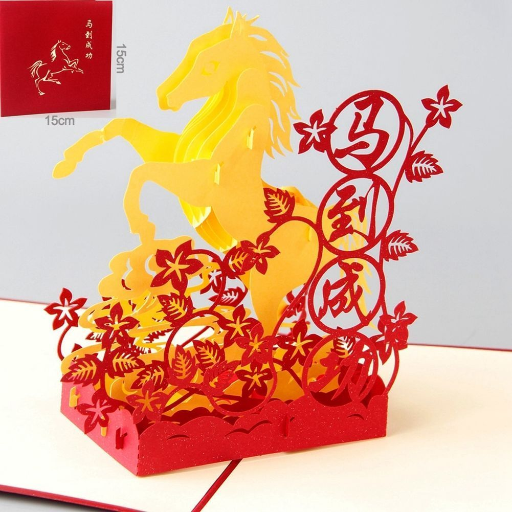 3d Pop Up Greeting Card Horse Win Instant Success Year All The Best