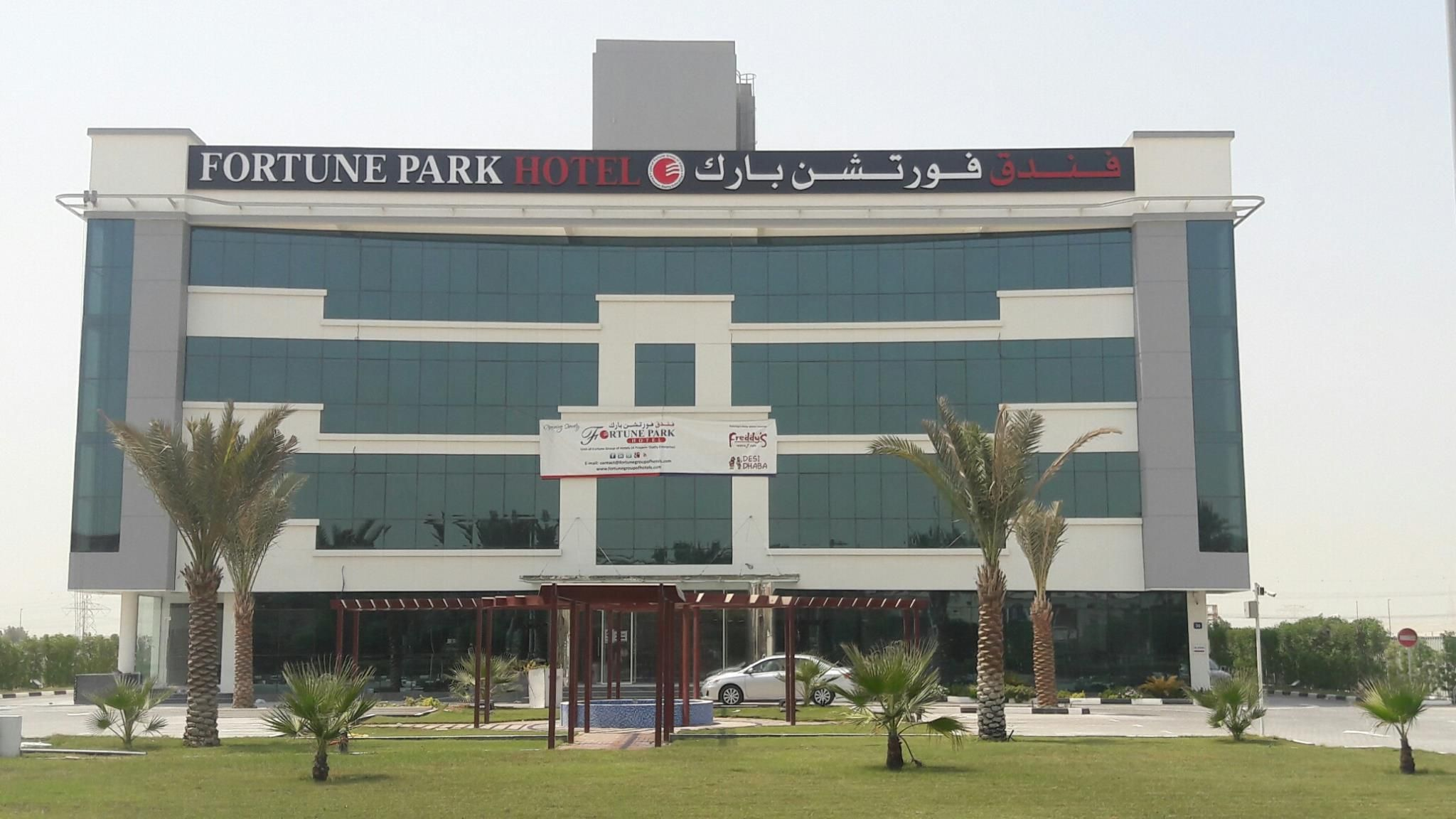 Dubai Fortune Park Hotel Dip United Arab Emirates Middle East Is Conveniently Located In The Por Jebel Ali Area