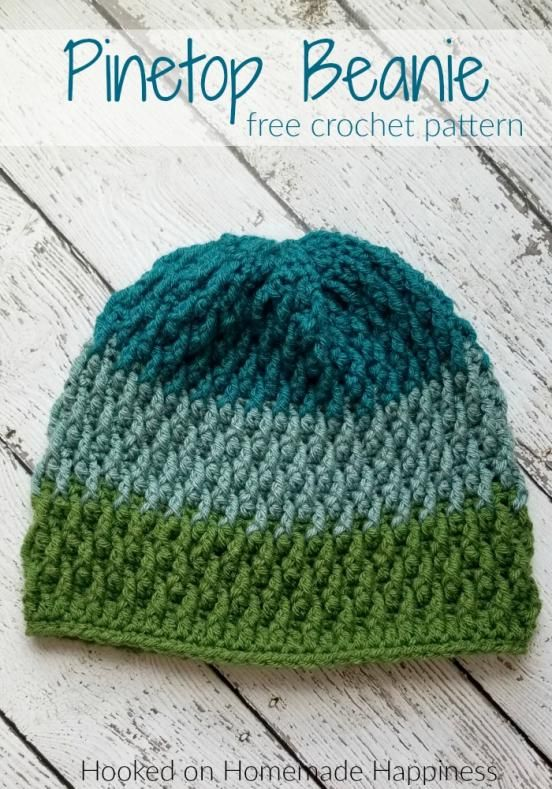Four Cute Hats for Women | YARN HATS, SCARFS & MITTENS | Pinterest ...