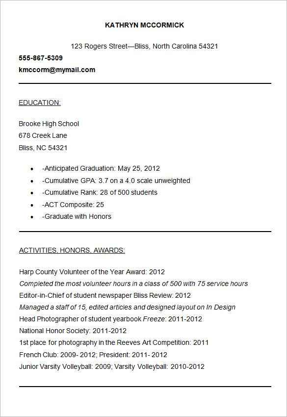 college resume templates free samples examples amp formats sample - college admission resume