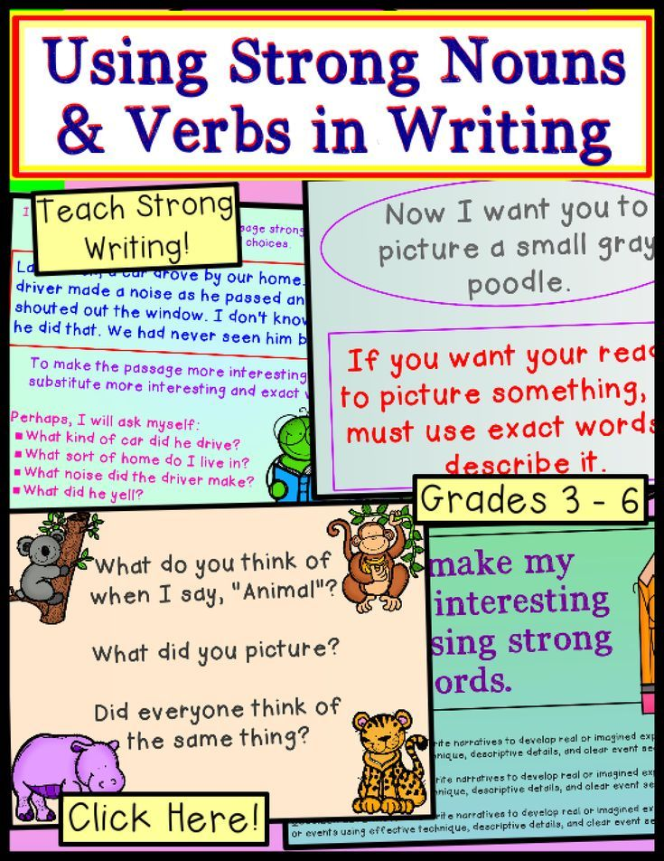 strong verbs and nouns for writing educational finds teaching treasures writing lessons. Black Bedroom Furniture Sets. Home Design Ideas