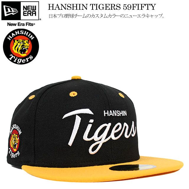 New gills Hanshin Tigers script baseball cap black   yellow black hat  NEWERA HANSHIN TIGERS SCRIPT 59FIFTY CAP BLACK YELLOW 11448149 961181e3b22e