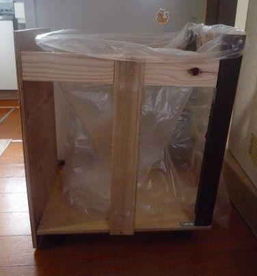 Diy シンク下のゴミ箱を作る かたっぱしからやってみよう シンク