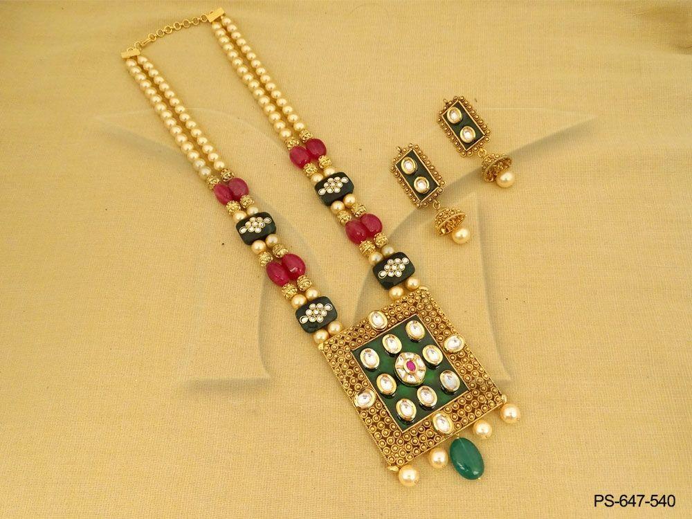 Polki jewellery rectangle shape beaded polki designer pendant polki jewellery rectangle shape beaded polki designer pendant set manek ratna aloadofball Images