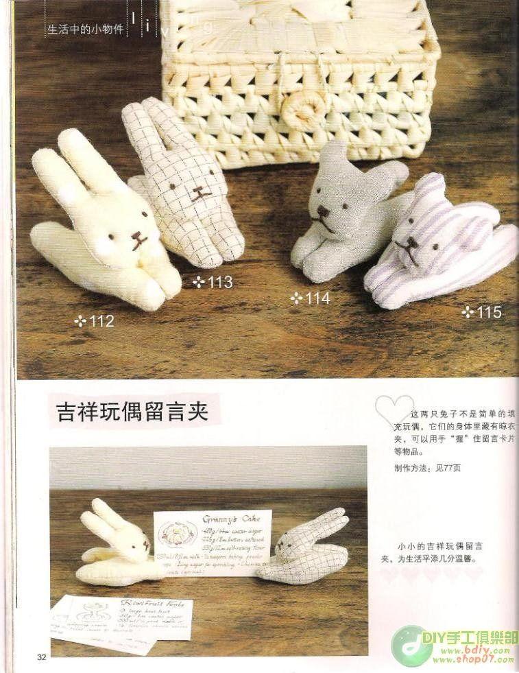 Текстильная кукла от макушки до пяточек Журнал Ярмарки Мастеров