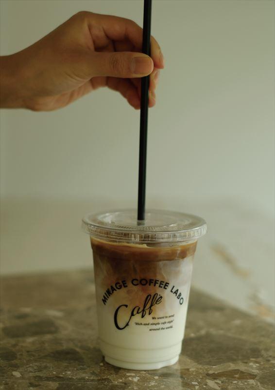 Mikage Coffee Labo おしゃれまとめの人気アイデア Pinterest Winwin Associa アイス カフェラテ カフェラテ カフェ ドリンク