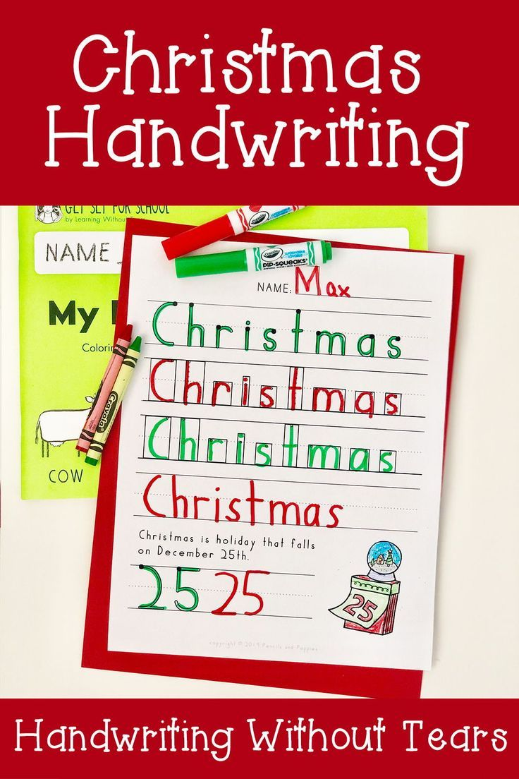 Handwriting Without Tears CHRISTMAS handwriting practice