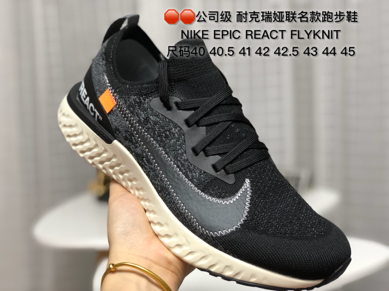 1c3cdbec34e3 Official OFF White X Nike Epic React Flyknit aq0070 008 black white ...