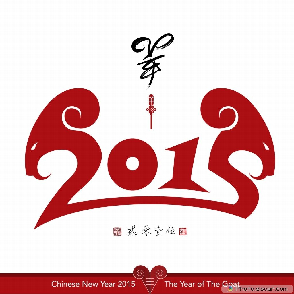 creative chinese new year greeting card ideas 2015 with chinese new year 2015 the goat vintage - When Is Chinese New Years 2015