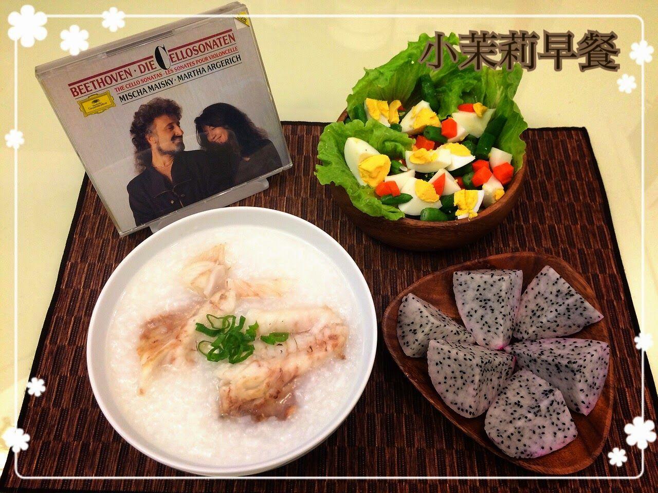 Photo of 2014.12.03 鮮魚粥、粉豆紅蘿蔔水煮蛋生菜沙拉、火龍果,佐麥…