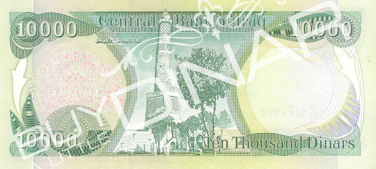 Iraqi Dinar 10k Notes