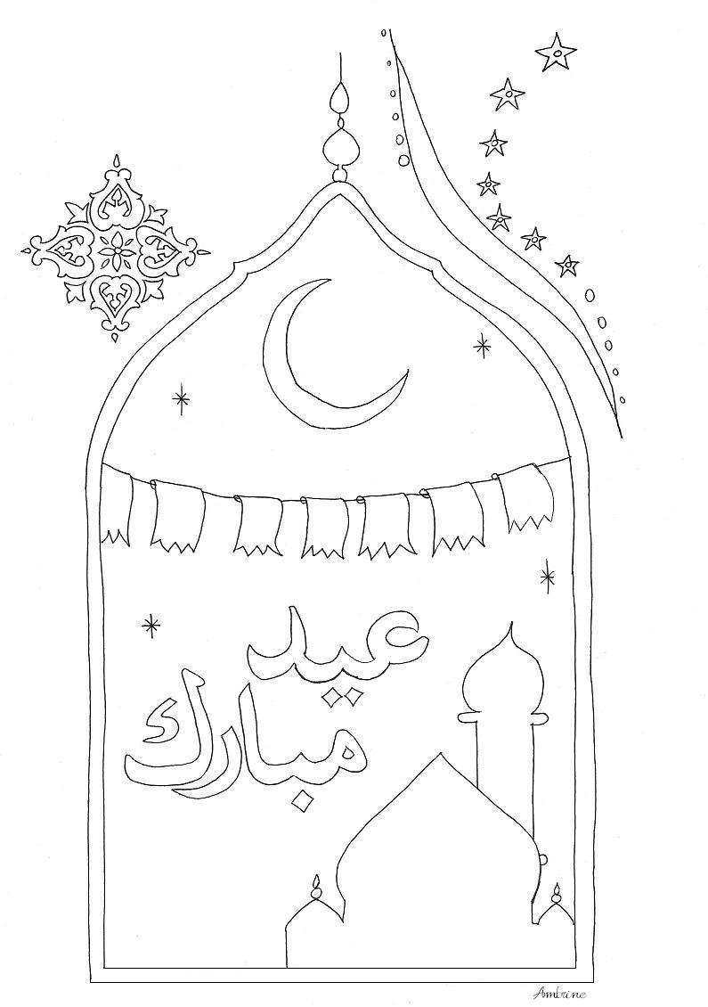 Coloring pages ramadan - Sp Cial Ramadan Plus