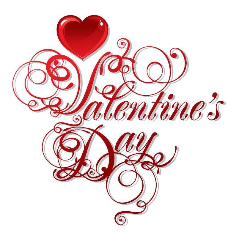 Free Screensaver Saint Valentine Day St Valentine S At Titania Hotel Valentine Clipart Valentines Wine Valentines Day Presents