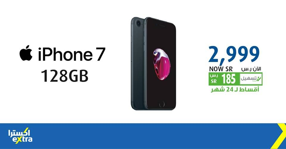 سعر ايفون Iphone Xs في اكسترا السعودية متوفر الان عروض اليوم Iphone 7 Electronic Products Phone