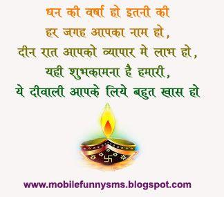 Advance Happy Diwali Happy Diwali Photos Diwali Greetings Diwali Wishes