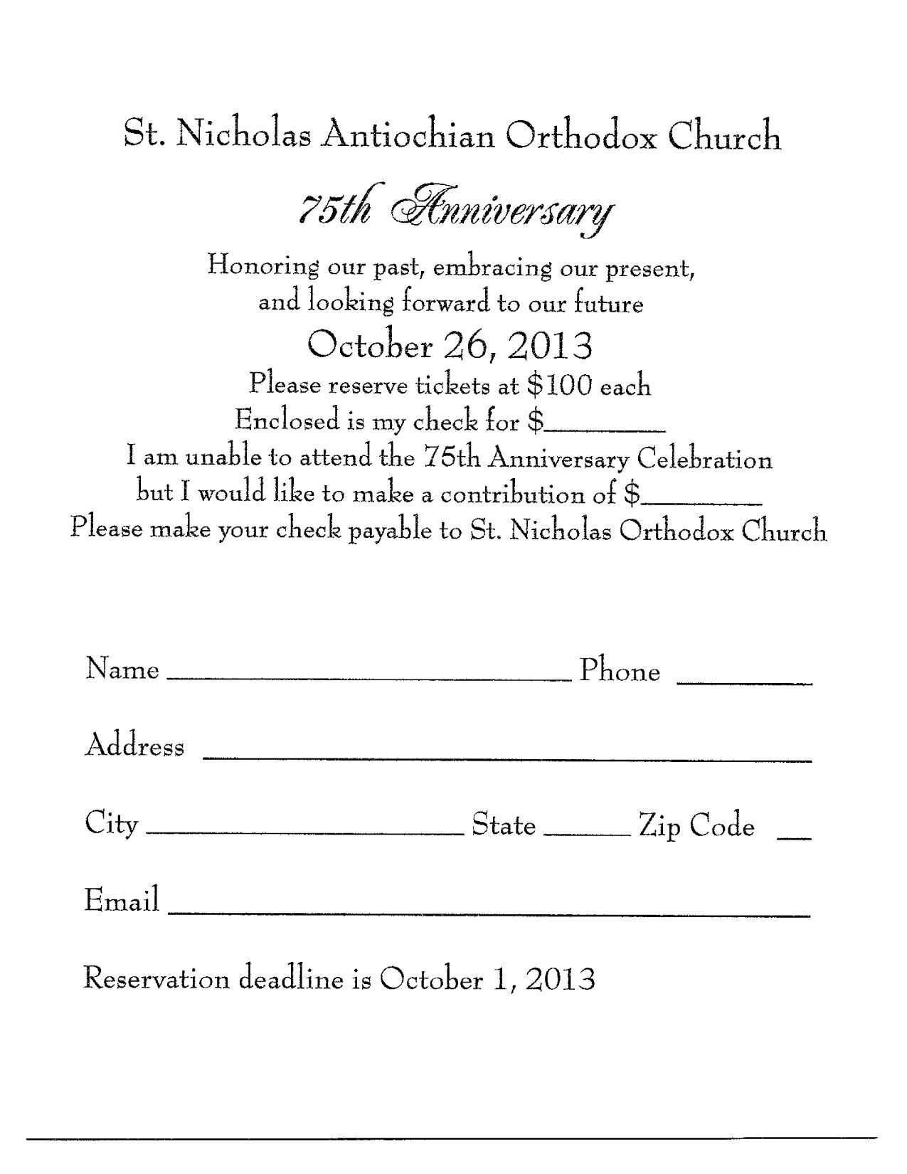 Image result for church anniversary invitation churchs 75th image result for church anniversary invitation altavistaventures Choice Image