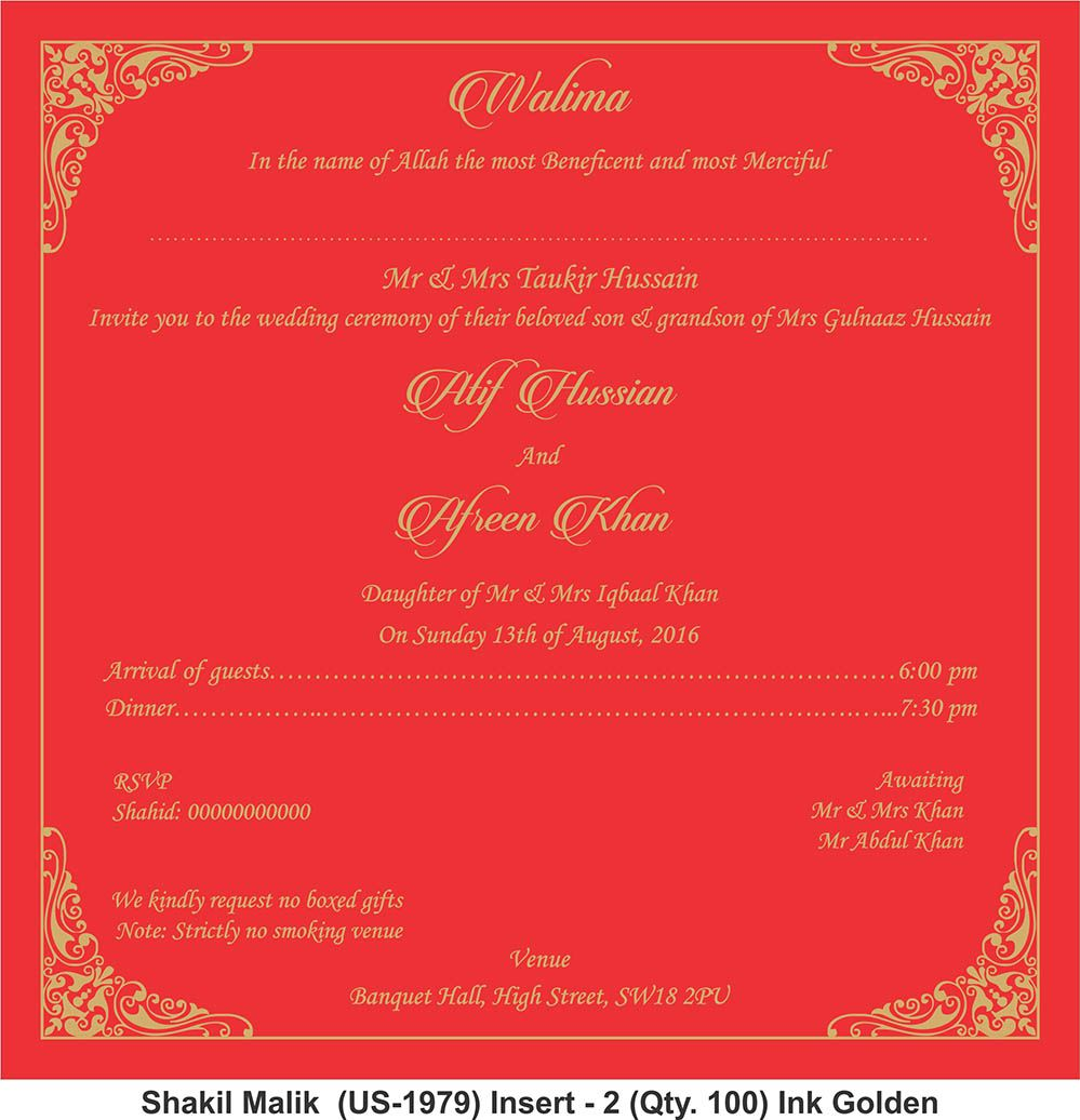 Wedding Invitation Wording For Reception Ceremony | Reception ...