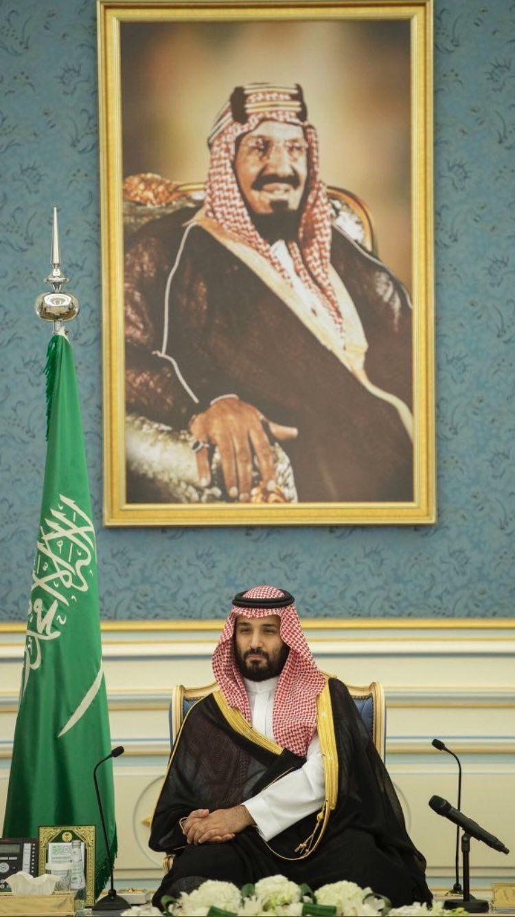 Pin By Taab Taab On King Of Saudi Arabia Saudi Men Happy National Day Saudi Arabia Prince