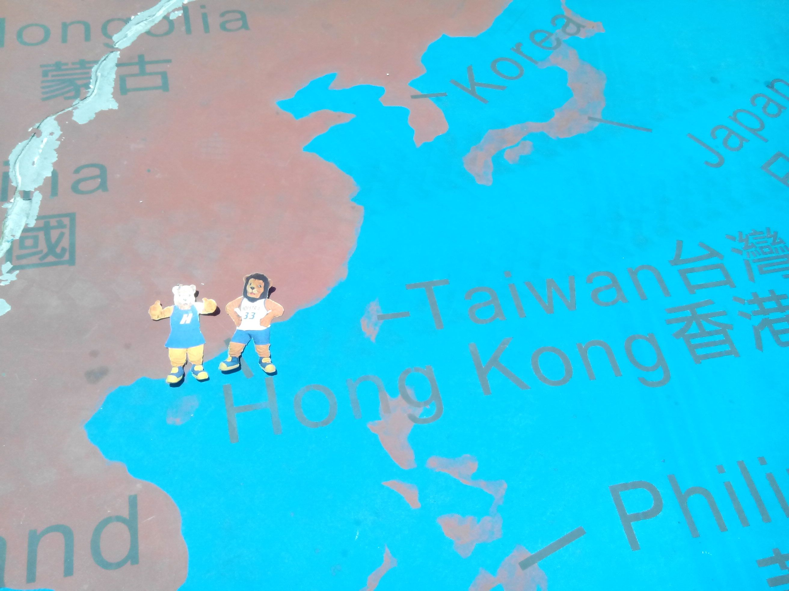 Check us out! We are really traveling the world. Here we are at Victoria Shanghai Academy in Hong Kong.