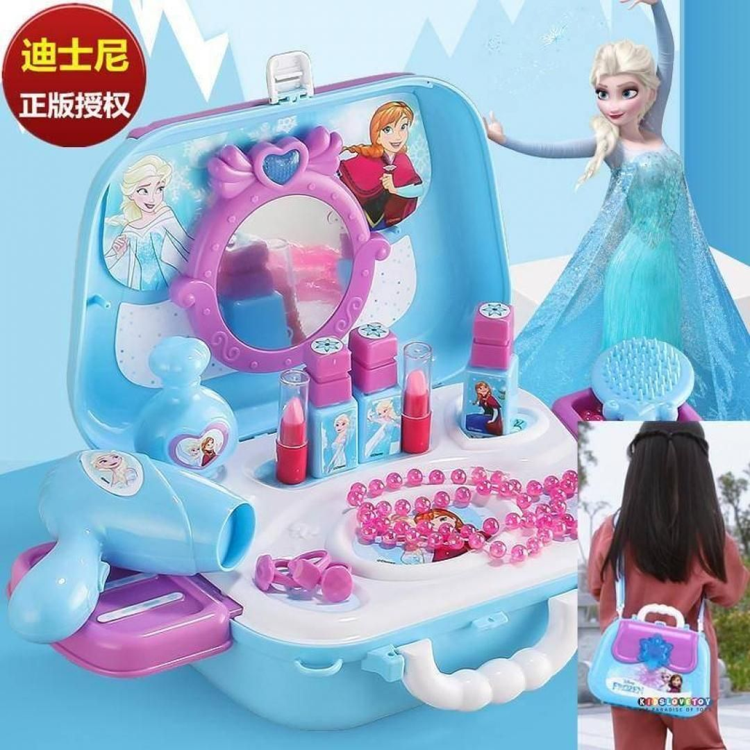 Just Look That S Outstanding Makeup Toys Kids Birthday Gifts Frozen Elsa And Anna