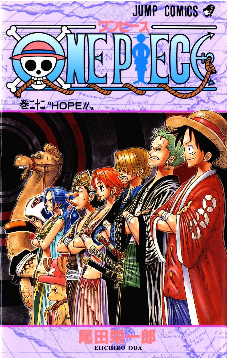 Volume Covers One Piece Comic One Piece Manga One Piece Anime