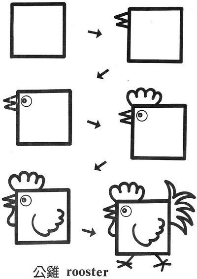 Step by step instructions to draw a simple rooster