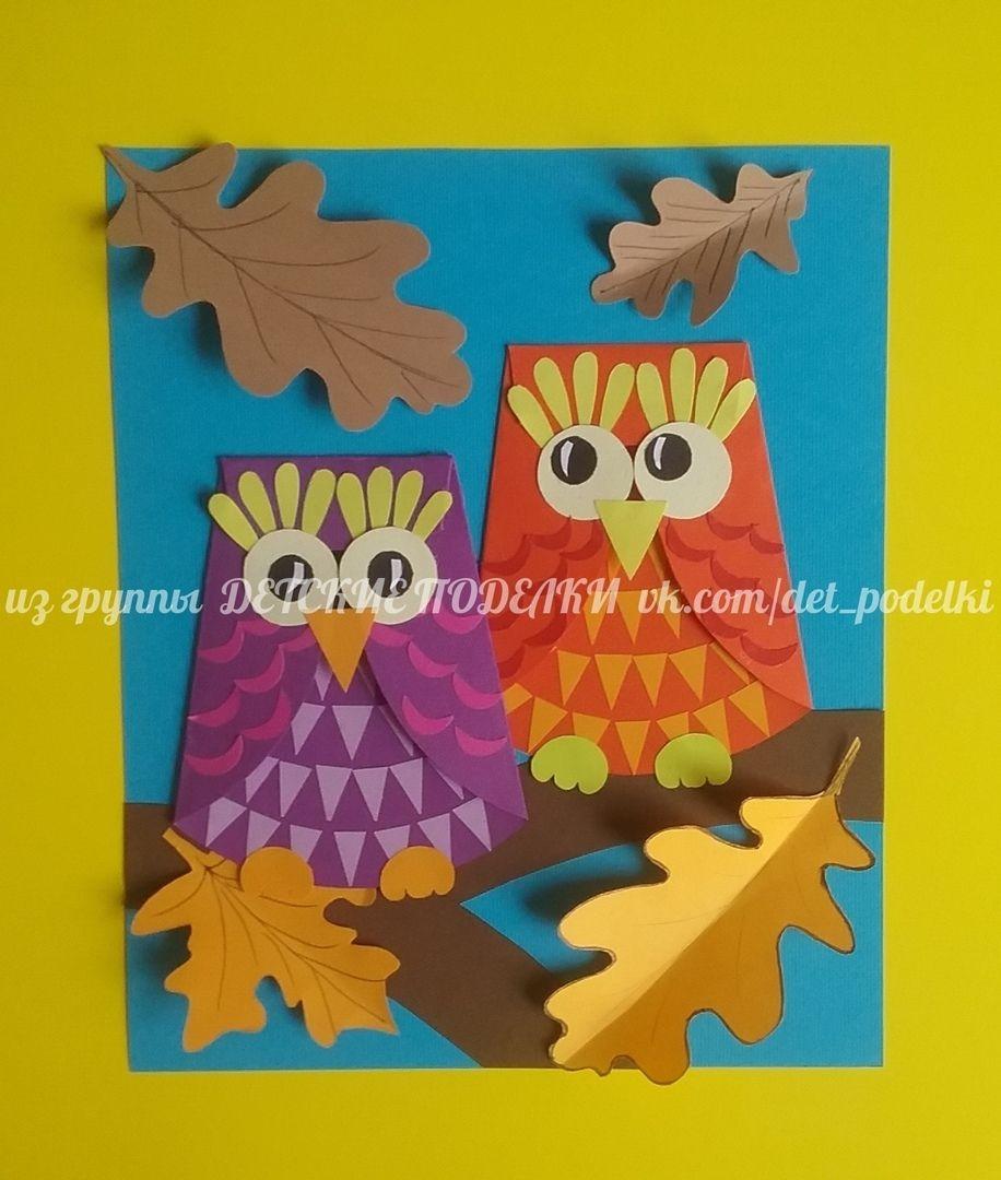 Autumn craft осенние детские поделки Ősz pinterest autumn