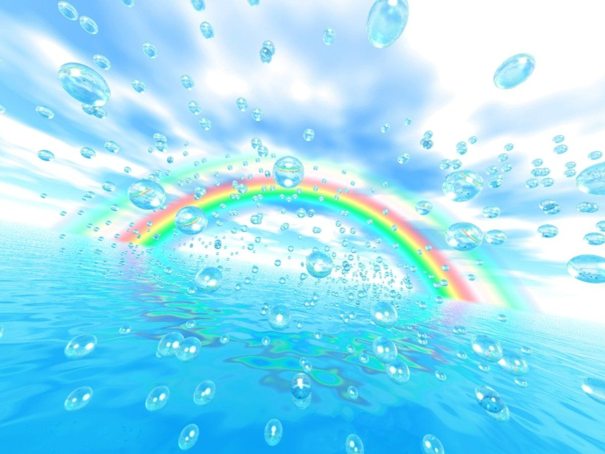 Поздравительная, анимашки и картинки радуга