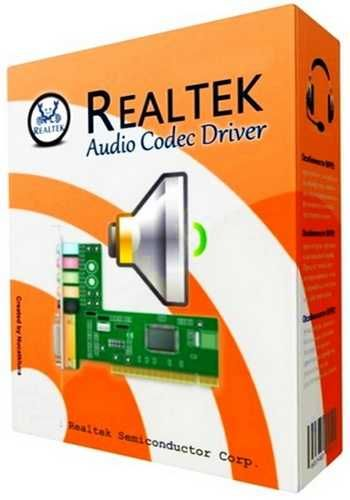 realtek driver/audio manager
