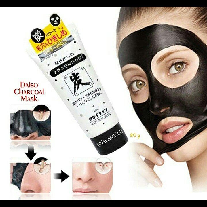ماسك الفحم من دايسو صناعة كوريه مكون من الفحم النقي مستخدم بكثره بكوريا واليابان معروف عندهم استخدام الفحم Daiso Charcoal Mask Pink Body Charcoal Mask