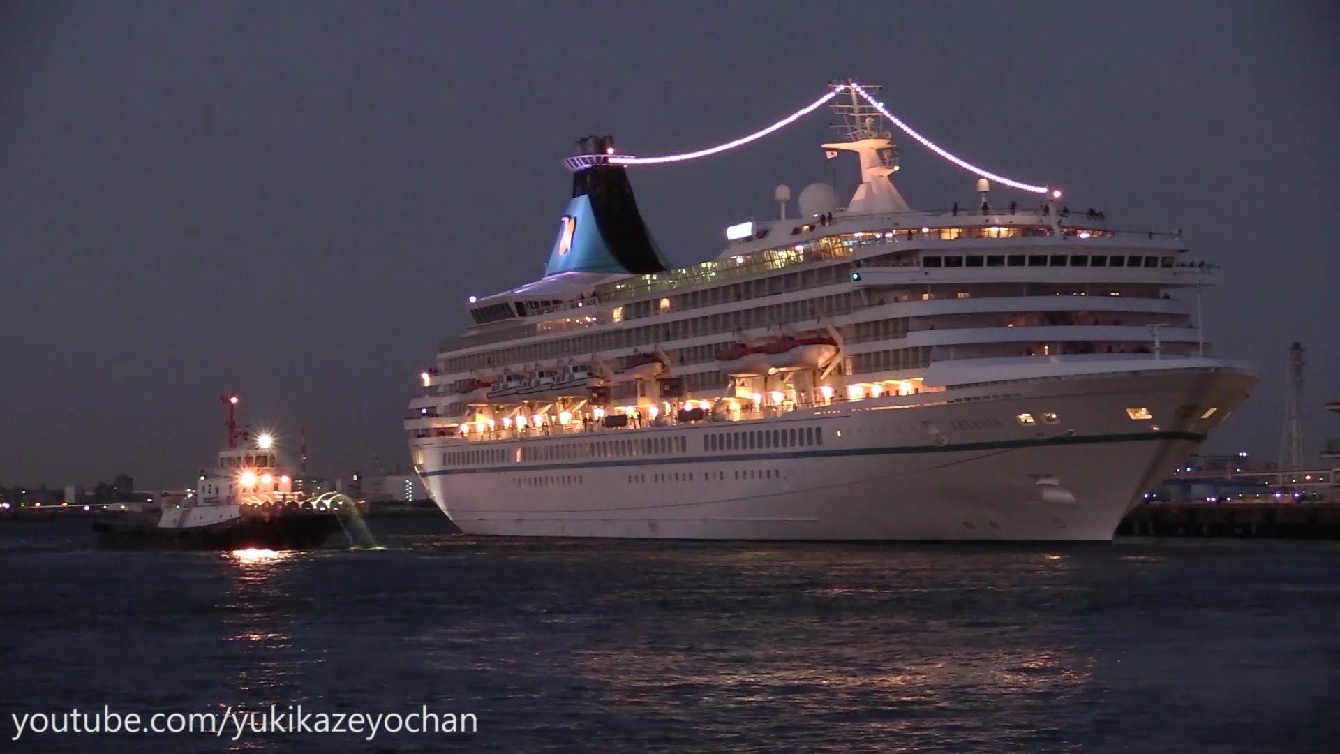 Night View - Cruise Ship: ARTANIA (Phoenix Reisen) Departure