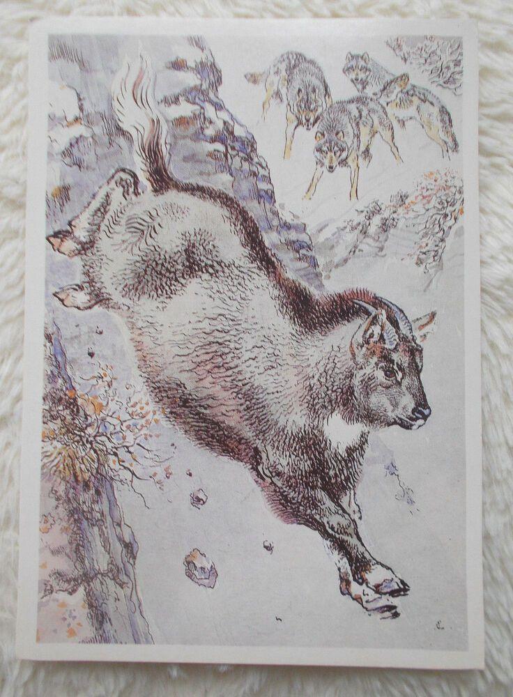 Горбатов открытки