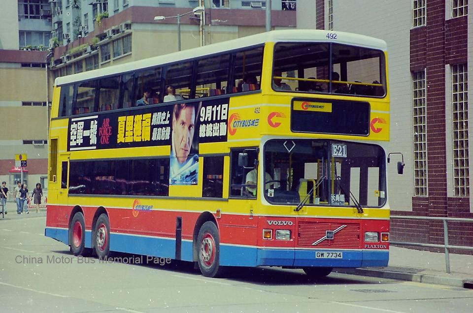 城巴 492 (GW7734) 路線:E21 廣告:空軍一號 - 中華巴士紀念館
