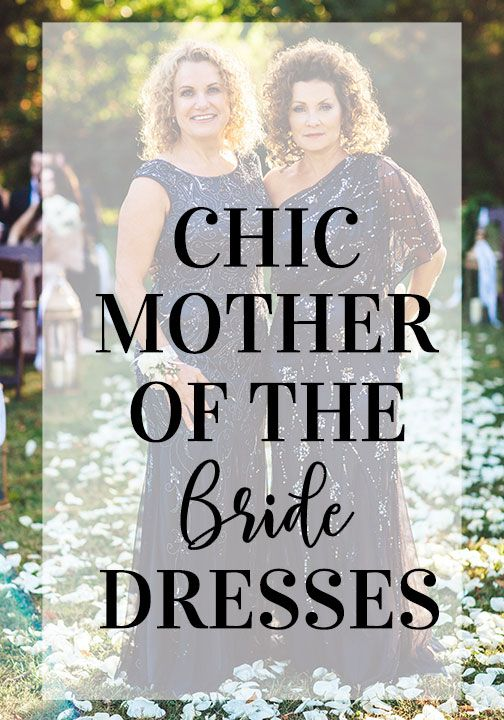 Inexpensive Bridal Shower Dresses More Chic Mother Of The Bride