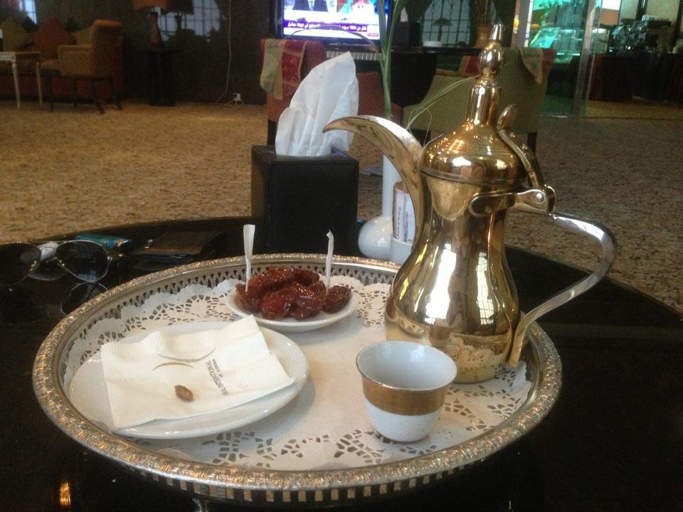 Coral International Hotel Khobar Eastern International Hotels Restaurant Offers Hotel