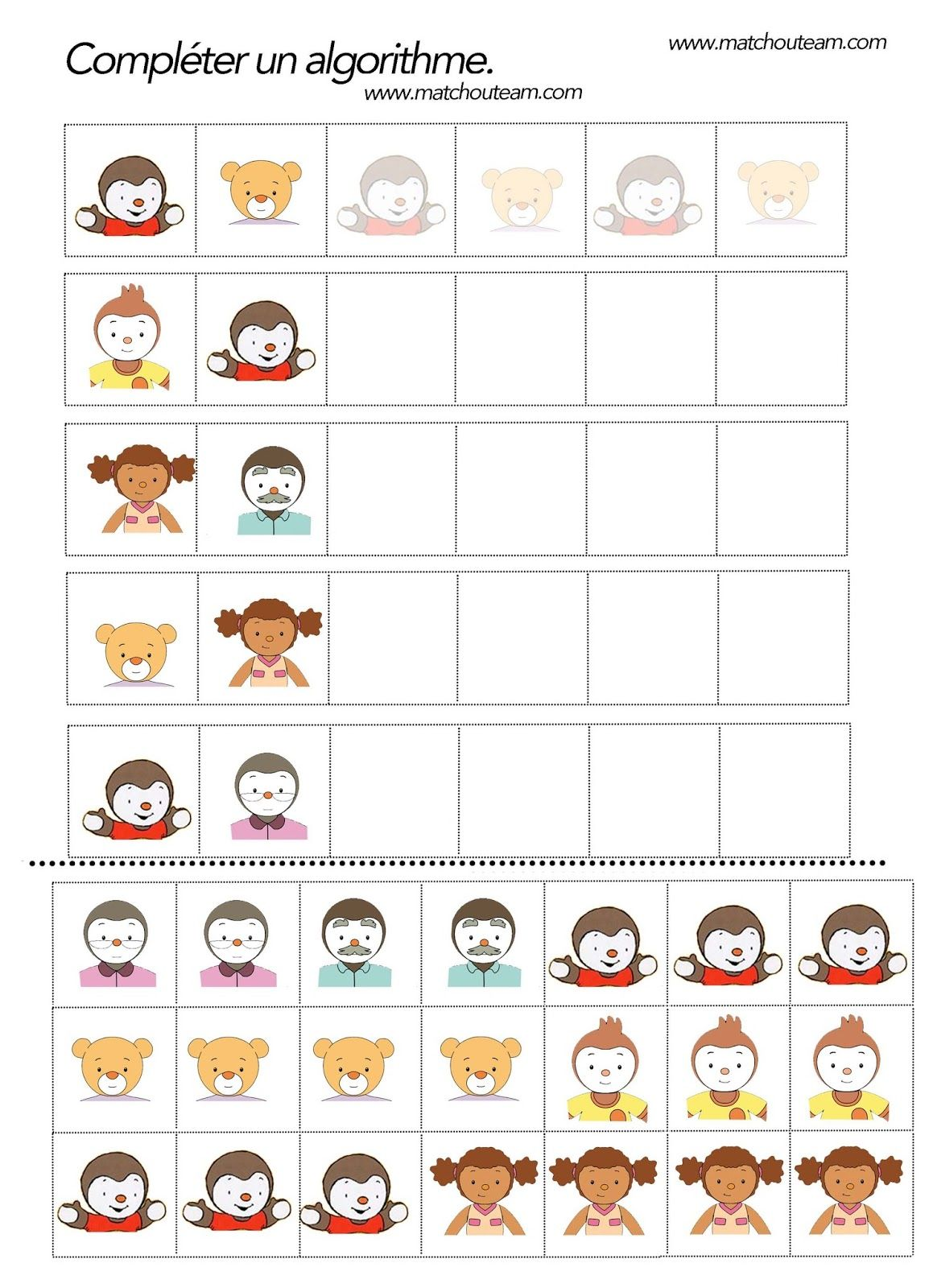 Police Worksheet Preschool Math