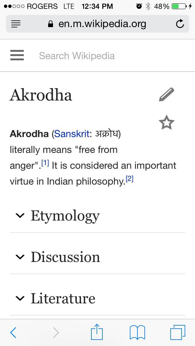 Sanskrit tattoo - freedom from anger | Tattoo ideas ...