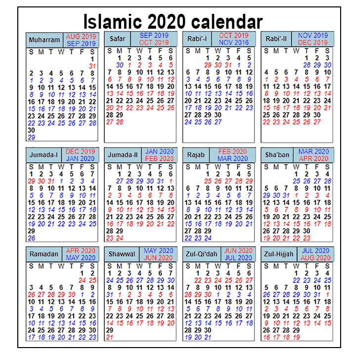 Moslem Selected Images Islamic New Year 2020 Calendar Hijri Calendar Islamic Calendar Islamic New Year