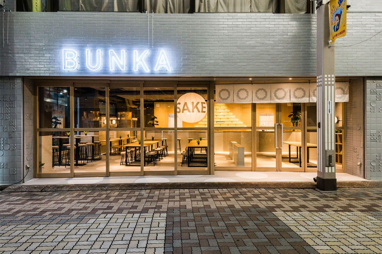 浅草のすしや通りの角に位置する Bunka Hostel Tokyo ブンカ ホステル トーキョー 1泊3 000 円 と格安で泊まれるホステルです ただ安いだけではなく なんだか落ち着く心地よい空間 宿泊者じゃなくても利用できる 居酒屋ブンカ が併設しているなど施設も充