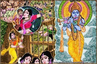 Image result for కృష్ణార్పణం