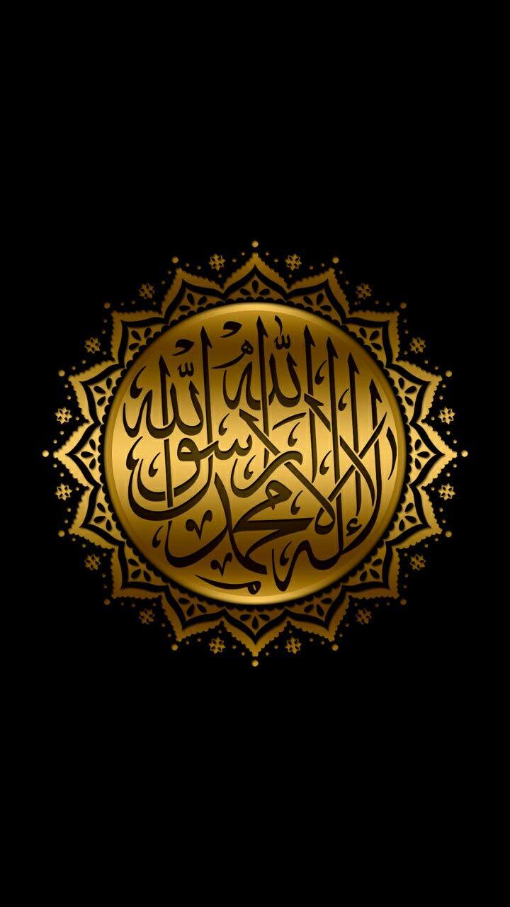 Seni Arab Seni Kaligrafi Seni Kaligrafi Arab