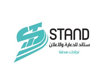 دعاية واعلان شركة ستاند للدعاية والاعلان Logos Nike Logo Adidas Logo