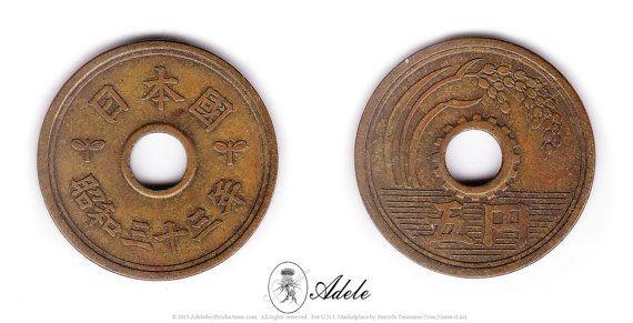 33/1958 Japan 5 Yen, Old Script, Shōwa Era (Y#72) WORLD #COINS http://etsy.me/1ECRH3l @Etsy