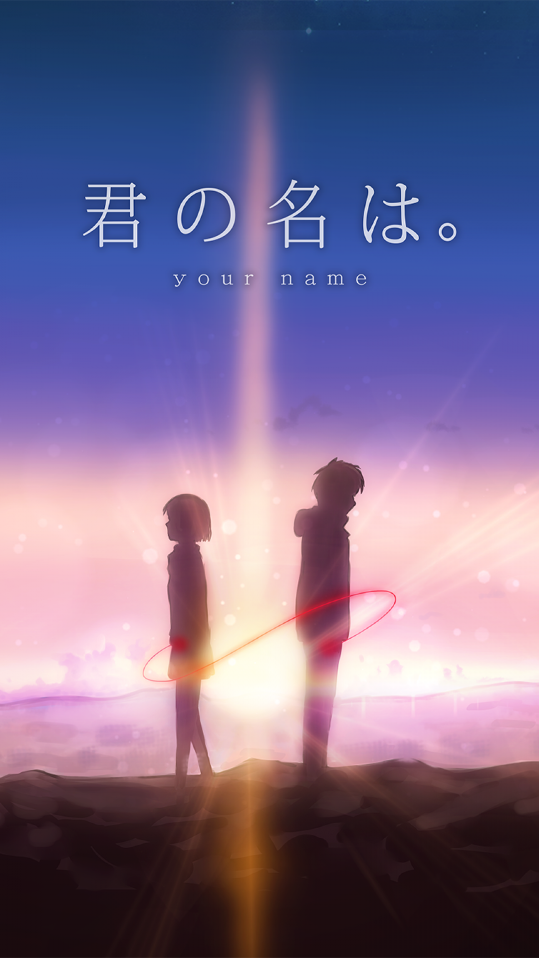 Pin By Cloudyview On Ignate In 2020 Your Name Wallpaper Kimi No Na Wa Wallpaper Kimi No Na Wa