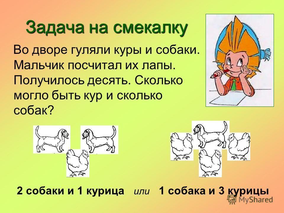Готовые домашние задания по истории россии11 класспо левандовскому, щетинову
